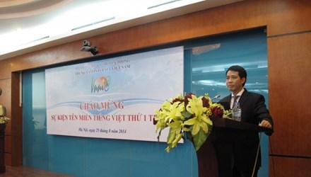 Từ 1/9/2014 được chuyển nhượng tên miền Internet quốc gia Việt Nam